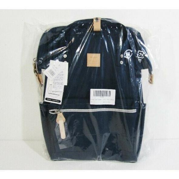 """Himawari Unisex Waterproof Travel/Laptop Backpack 18"""" x 13"""" **NEW IN PACKAGE**"""