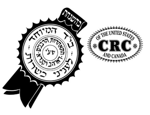 crc-kosher-symbols.png