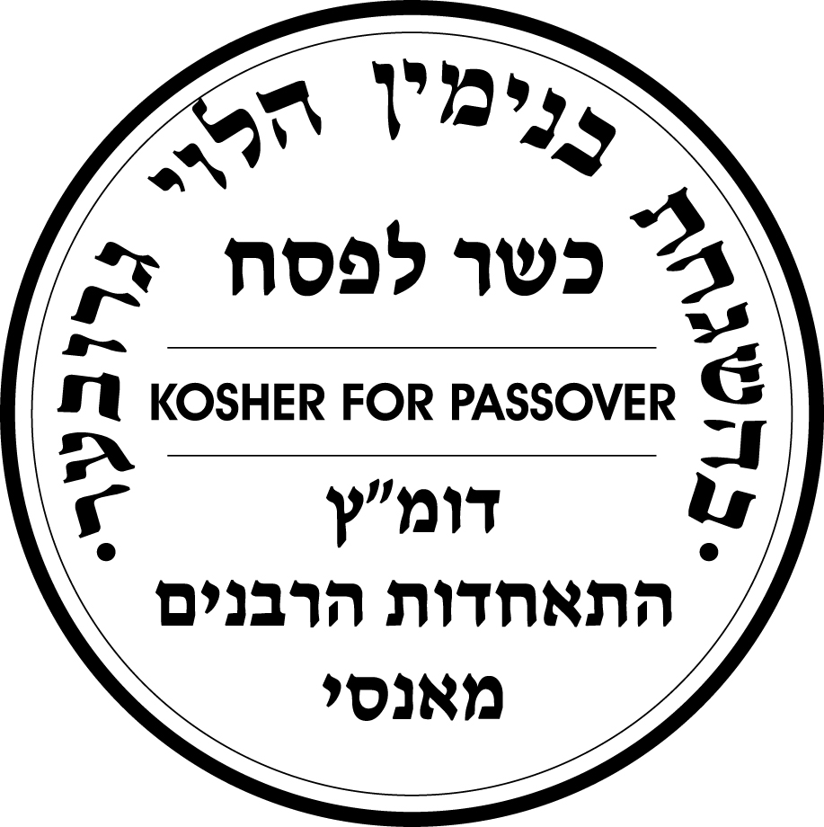 gruber-kosher-for-passover-hechsher.jpg