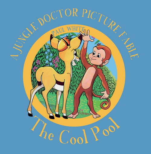 The Cool Pool [Paperback]