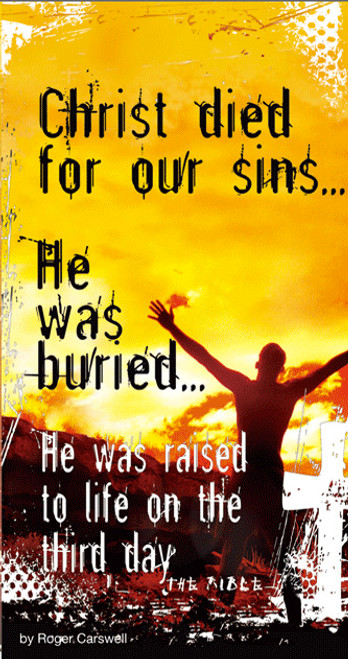 Christ Died For Our Sins (tract) [Tract/Booklet]