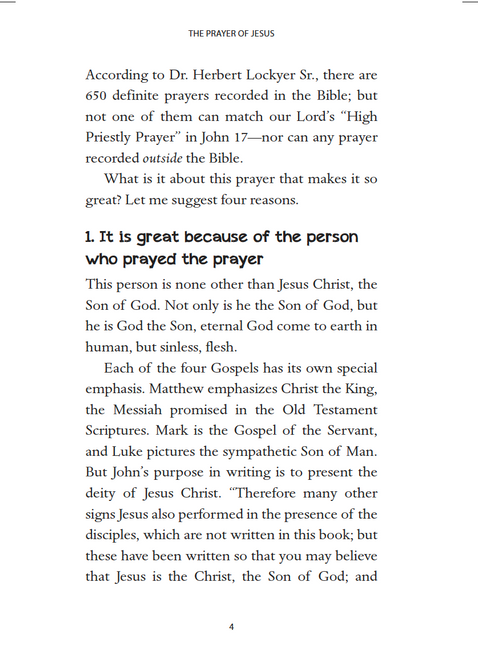 The Prayer of Jesus The Lord's intercession for His church [Paperback]
