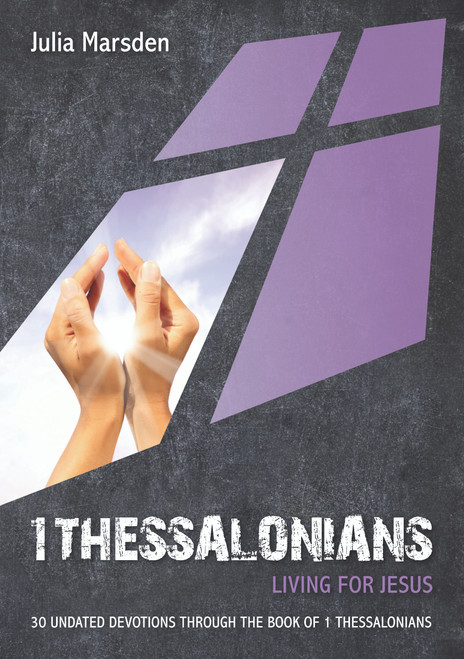 1 Thessalonians 30 Undated Bible Readings [eBook]