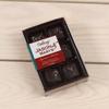 Dark Sea Salt Caramels-Jason & Mary's Petite Gift Box