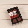Milk Peanut Butter Smoothies Petite Gift Box