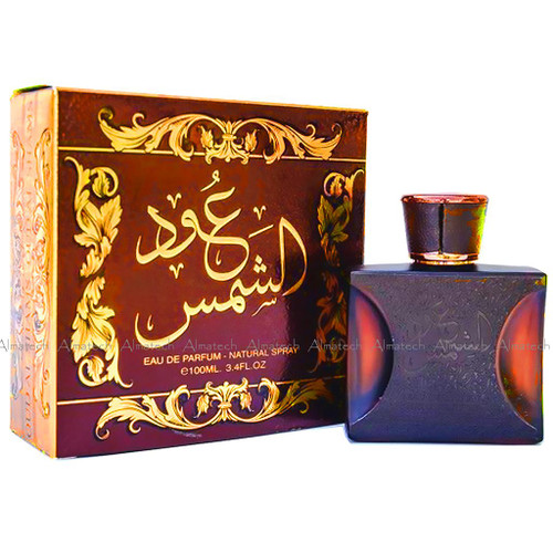 Oud Al Shams by Ard Al Zaafaran Halal Fragrance Attar EDP Spray Perfume 100ml