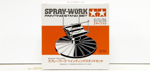 Tamiya - Spray Work Painting Stand Set