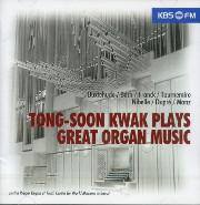 Largest Organ in Korea Tong-Soon Kwak Plays