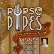 Pops & Pipes: Yun Kyong Kim Plays in Dayton, Ohio