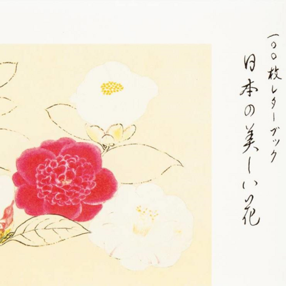 MANIC 100 papers with japanese seasonal flowers