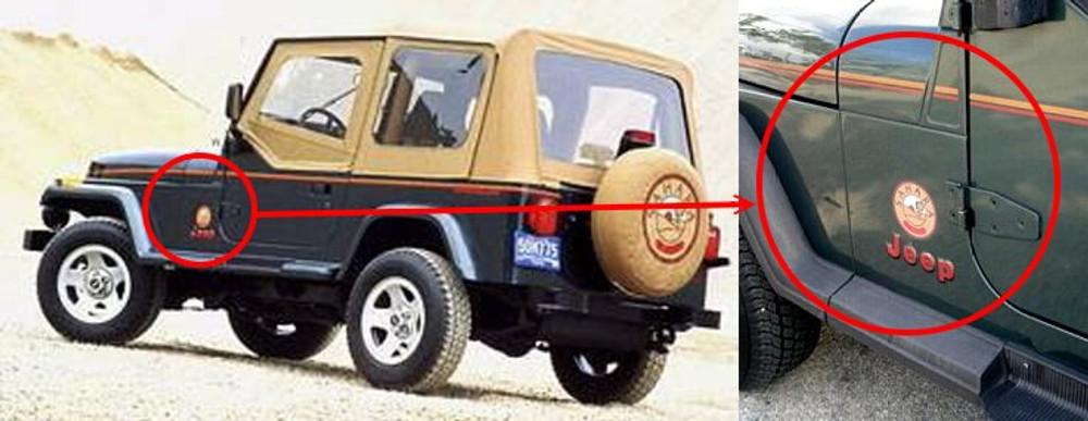 Collins Bros Jeep >> '92-'94 YJ Sahara Edition Decal Kit – CBJeep