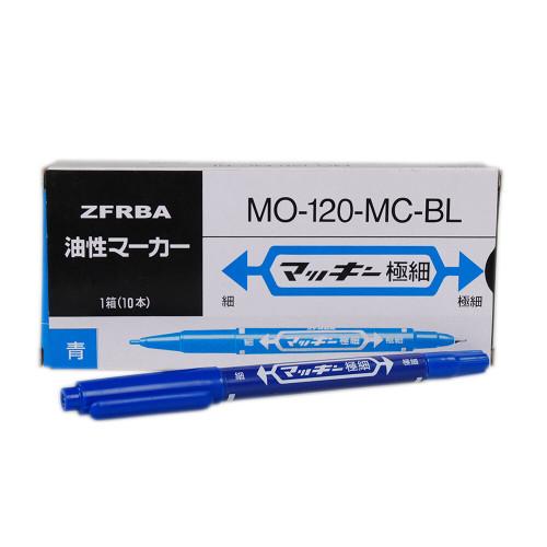 ZEBRA Skin Markers (Blue)