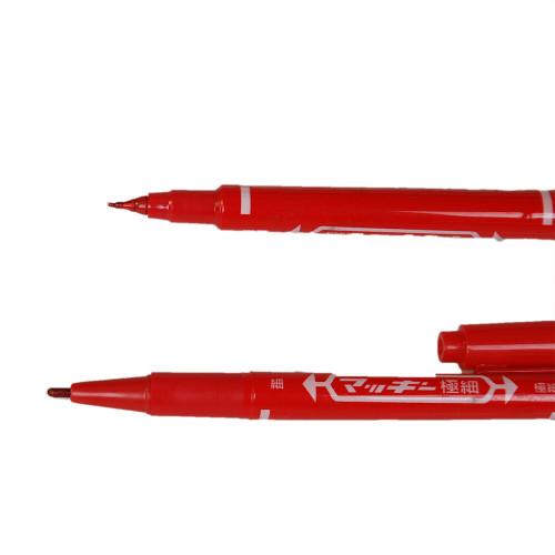 ZEBRA Skin Markers (Red)