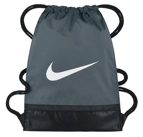 Nike Brasilia Training Gymsack - Flint Grey Black White (013119) acb7c0f2c3