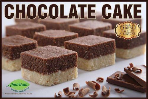 Chocolate Cake - 250 gms