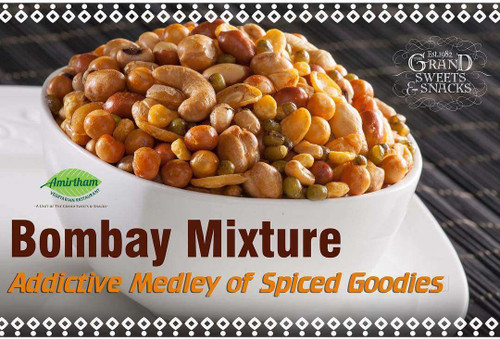 Bombay Mixture - 250 gms