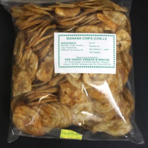 Banana Chips - 250 gms