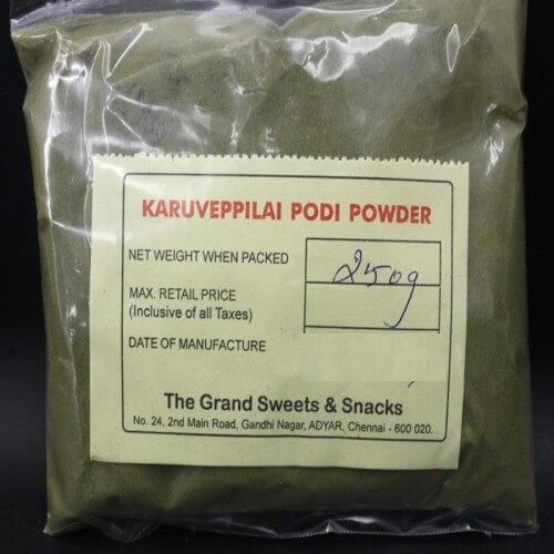 Karuvepplai Powder - 250 gms