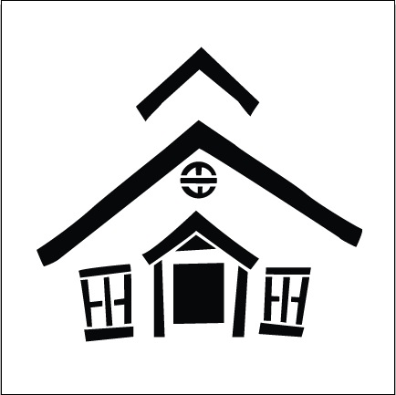 Schoolhouse Trim Stencil