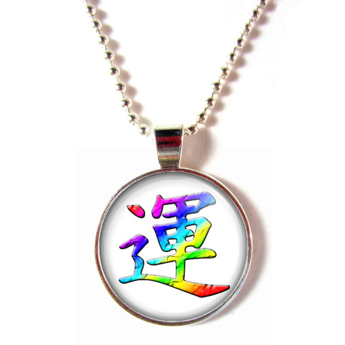 Kanji Chinese character luck necklace