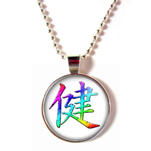 Kanji health symbol glass necklace