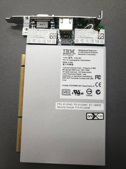 Ibm Pci-X Cryptographic Fc 4764-001 Coprocessor Security Module P/N 41U0438