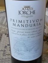 Antica Masseria Jorche Primitivo di Manduria DOP 2016