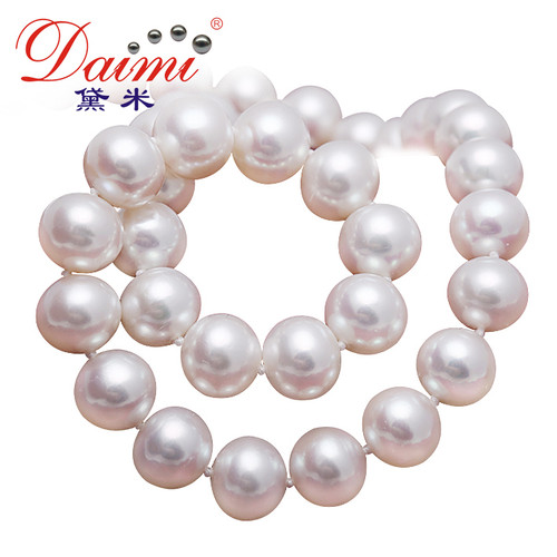 "DAIMI 18"" Freshwater Cultured AAA Pearl Necklace w/ Sterling Siver Clasp 9mm-10mm Pearls"