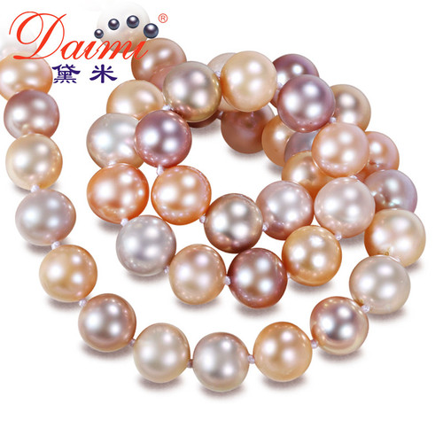 "DAIMI 18"" Freshwater Cultured AAA Pearl Necklace w/ Sterling Siver Clasp 7mm-8mm Pearls"