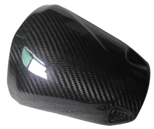 Glossy Twill Weave Carbon Fiber Heat Shield Lower for Yamaha FZ1 06 - 09