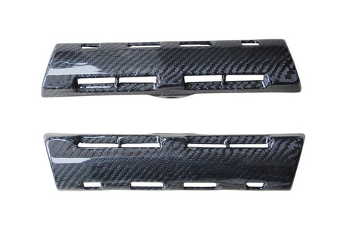 Radiator Heat Shields in Glossy Twill Weave Carbon Fiber for Yamaha FZS1000 2001-2005