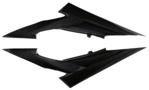 Under Seat Panels in Glossy Twill Weave Carbon Fiber for Suzuki GSR600