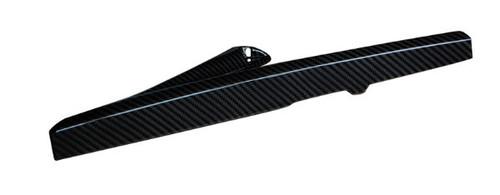 Chain Guard in Glossy Twill Weave Carbon Fiber for KTM 950,990 Superduke, Supermoto 2004 - 2013