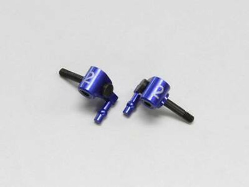 Kyosho (R246-1312) Steering Block for MR-03 Camber 2