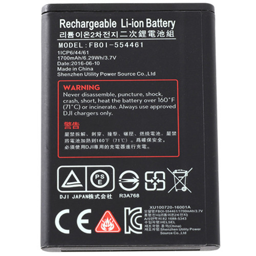 Focus Part 22 Rechargeable LiPo Battery(1700mAh)