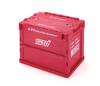 STI Storage Box Cherry Red Small Front STSG18100080 at AVOJDM.com