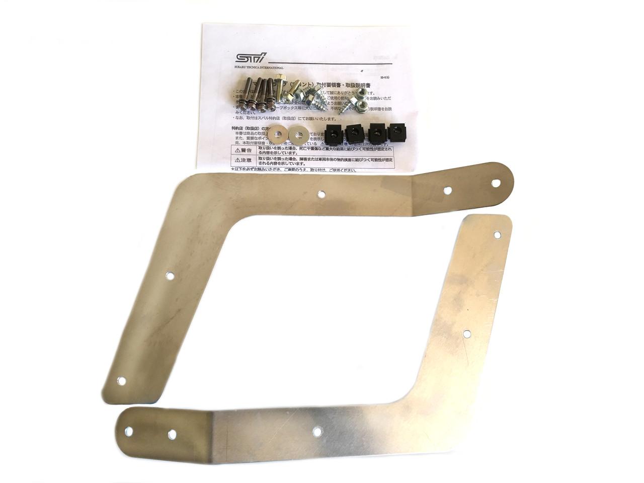 Brackets for STI rear mudflap set for GDB at AVOJDM.com