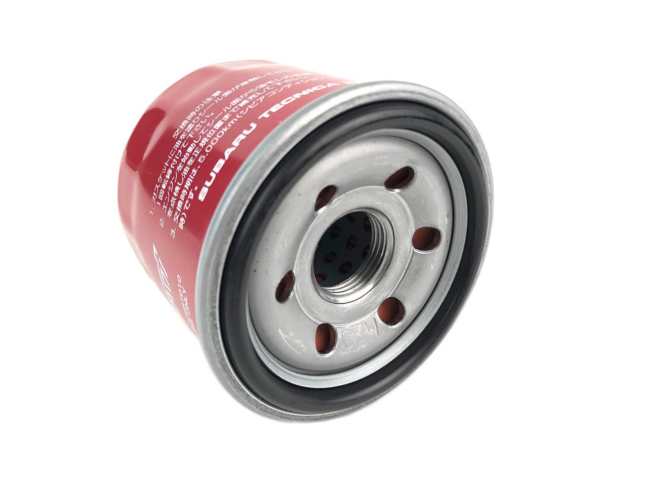 STI Performance Oil Filter Seal ST15208ST010 at AVOJDM.com