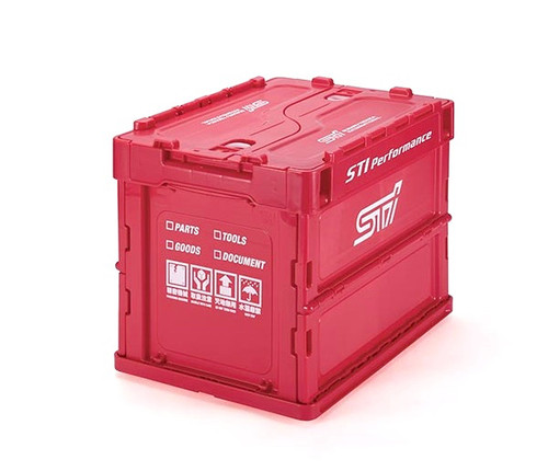 STI Storage Box Cherry Red Small Side STSG18100080 at AVOJDM.com