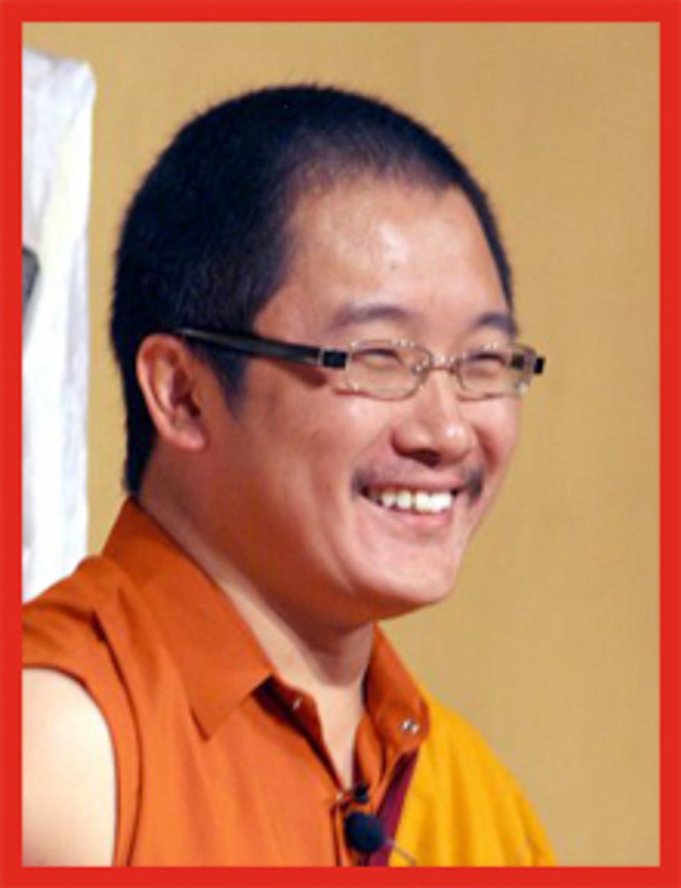 5th HH Karma Kuchen Rinpoche