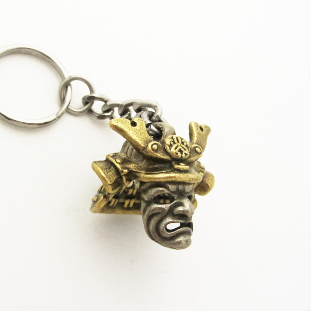 Kabuto Samurai Helmet Keychain