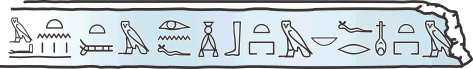 taylorcustom-hieroglyphic-inscription-02.png
