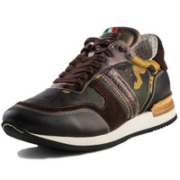 IN STOCK: DeNiro Sneaker - Savage