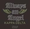 (215 Qty) Always an Angel wing - custom Rhinestone Transfer