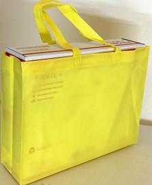 """Tote Bag 15""""W x 11.5""""H x 4""""D (Yellow)"""