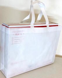 """Tote Bag 15""""W x 11.5""""H x 4""""D (White)"""