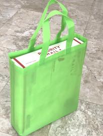 "Tote Bag 12""W x 15""H x 4""D (Green)"