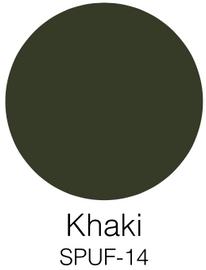 Khaki - Puff Vinyl Sheet/Roll HTV