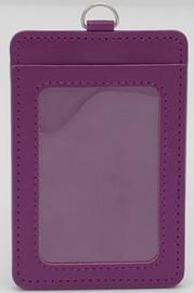 ID Card Name Tag Badge Holder PU leather (Vertical) (Purple)