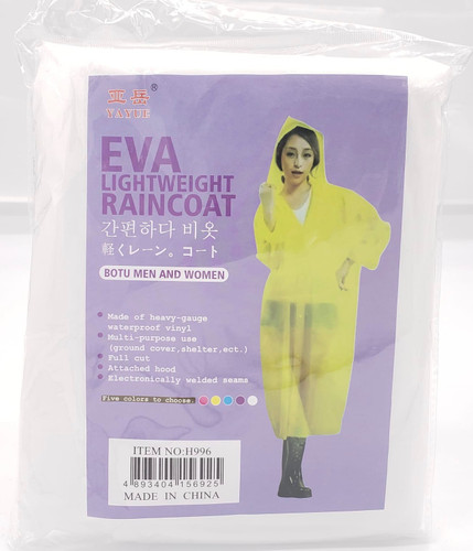 Gown / Rain Coat (White) for Water Falls, Beach party, Fishing, Outdoor Hiking, rain protection